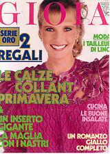 GIOIA N. 17 22 APRILE 1983 MODA ITALIAN FASHION MAGAZINE JESSICA LANGE GANDHI