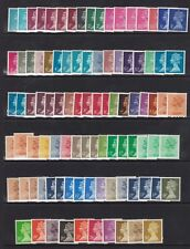 GREAT BRITAIN X841-X922 SET OF 94 UNMOUNTED MINT MACHIN STAMPS