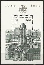 Germany (East) DDR 1986 MNH - Architecture - 750 Years Berlin Cabinet Building