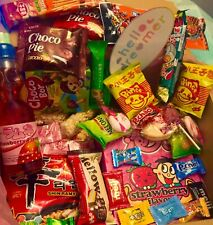 Asian Snack Box 115 pc Japanese Korean Chinese Variety Asian Treat Tester Sample