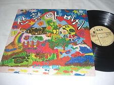 (3668) DAE Seong Record- DAS - 0014 - Korea - 1979
