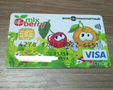 Transportnyi Bank card Visa Electron Moscow Russia 2018 Mix Berry