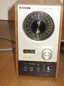 SONY AM/FM STEREO TUNER HIFI SEPARATE. BOOKSHELF STYLE ST-88