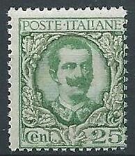 1926 REGNO FLOREALE 25 CENT VARIETà DOPPIA STAMPA MNH ** - T147-2