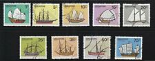 SINGAPORE 1980 SHIPS (LOWER VALUE) COMP. SET OF 9 STAMPS SC#336-344 IN FINE USED