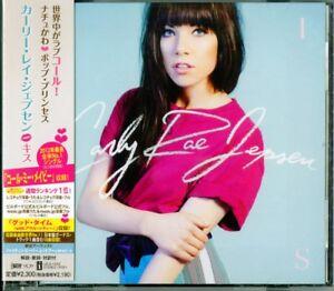 CARLY RAE JEPSEN-KISS-JAPAN CD BONUS TRACK E75