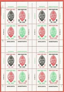 [sto526] GUAM GUARD MAIL 1980 50th Anniversary of Guard Mail Stamps Full Sheet