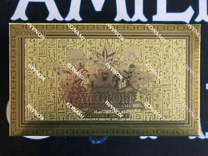 Legendary Decks II LDK2 Unl Edition Sealed YuGiOh