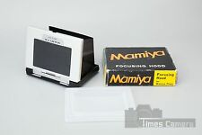 Mamiya Focusing Hood Ground Grass for Maimiya Universal Press