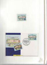 folder postale grandi eventi 2007 - scuola superiore pubbical ammnistrazione 50°