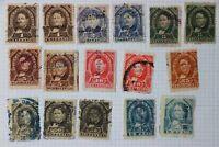 Mexico Revenue Timbre 1893-1894 series set up to 1p peso color shade variety