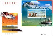 China 2001-28 The Beginning of Qinghai-Tibet Railway Construction FDC