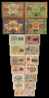 Russie - 2x 15 - 10.000 Roubles - Edition 1919 Currency Notes - Reproduction -34