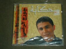 Hikaya by George Al Rassy (CD, Sep-1998, EMI) sealed