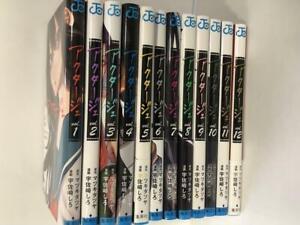 Act-age Volume 1 - 12 complete comic Set Japanese Boys Manga FS
