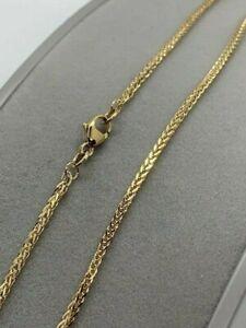 "9ct Yellow Gold 2mm Diamond Cut Spiga Chain 18"" / 45cm Neck Chain (GFSP40)"