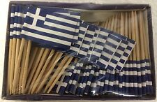 "1000 Greek Greece Mini 2.5"" Flag Appetizer & Party Decoration Picks Toothpicks"