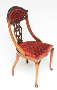 Vintage Carved Walnut Side Chair [6378]