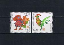 Aitutaki 2016 Year of the Rooster Postage Stamp Set Issue