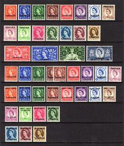 TANGIER 1952-1956 LIGHTLY & MOUNTED MINT RANGE SET + SHORT SETS CAT £26.60