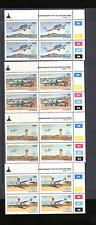Lesotho 1994 Aviation/IACO/Plane/Aircraft 4v c/b n14068