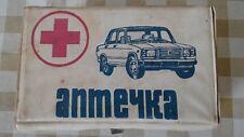 Vintage car first aid kit empty box AVTO VAZ LADA 2107 Soviet SSSR AUTO ANMEČKA