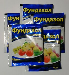 Fundazol 10 g - systemic fungicide – lot of 5 bags - free shipping - ФУНДАЗОЛ