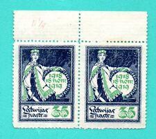 LATVIA LETTLAND PAIR 35 KOPEKS Sc.62 PERF. 11.1/4 ERROR 533