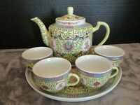 VINTAGE CHINESE YELLOW ZHONGGUO JINGDEZHEN MUN SHOU LONGEVITY TEA COFFEE SERVICE