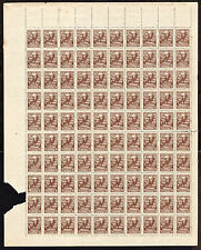 Russia, sheet of Scott# 150, Michel# 150, MNHOG with four varieties of stamps