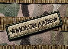 """Multicam Molon Labe Morale military Tactical Patch 1x4"""""""