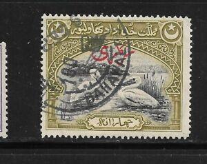 1945 BAHAWALPUR SG04 CAT £35 USED,PAKISTAN,NOT INDIA,INDIAN STATES-a