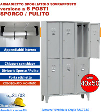 Armadietto Spogliatoio divisorio Sporco Pulito - 6 POSTI