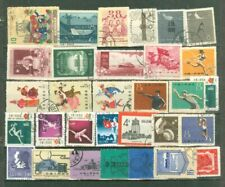 China PRC 30 diff used stamp Lot#1657