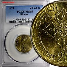 Bhutan 1974 20 Chetrums F.A.O. PCGS MS65 Rice cultivation TOP GRADED KM# 39