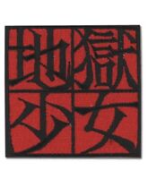 HELL GIRL Kanji PATCH iron sew on brand new Cosplay Anime Manga Licensed New