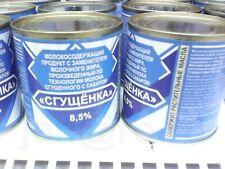 Condensed milk skim with sugar CAN Siberia 360g 12.7oz сгущёнка