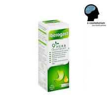 Iberogast Oral Liquid for Digestive Symptoms 20ml / 50ml / 100ml