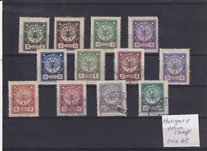 0209 Hungary train stamps Nice set see scan