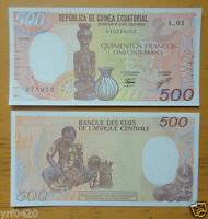 Equatorial Guinea Banknote 500 Francs 1985 UNC