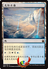 MTG BATTLEBOND BBD CHINESE SEA OF CLOUDS X1 MINT CARD