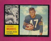 1962 TOPPS # 15 BEARS JOHNNY MORRIS SP  NRMT CARD (INV# A5109)