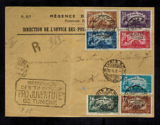1928 Tunis Tunisia First Day Cover FDC Complete Set # B47-B53