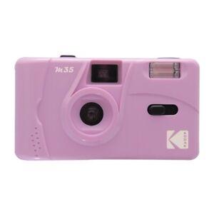 Kodak Vintage retro M35 35mm Reusable Film Camera Purple *Limited Stock*