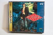 Dark Hunter Vol 2 English Learning Spine Sega Saturn SS Japan Import US Seller