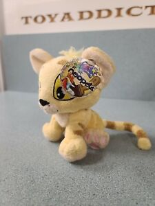 2005 Neopets 5'' BABY KOUGRA PLUSHIE Plush Yellow Stuffed Cougar w/ Tag