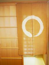 Kyoto Enso Noren Door curtain Roketsu dye Batik Handdye Beige Japan 85 x 150 cm