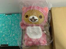 Rilakkuma in Wonderland Puppet Plush San-x