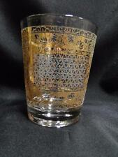 """Pasinski PSK1, Clear w/ Gold Floral Design: Double Old Fashioned (s), 4.5"""", Wear"""