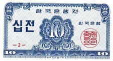 10 Jeon Banknote From South Korea 1962 P28 - Uncirculated